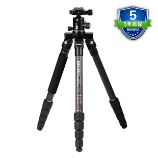 Paradise c2192 tb1 second generation ii series tripod flat horn frame carbon fiber short of the axis(China (Mainland))
