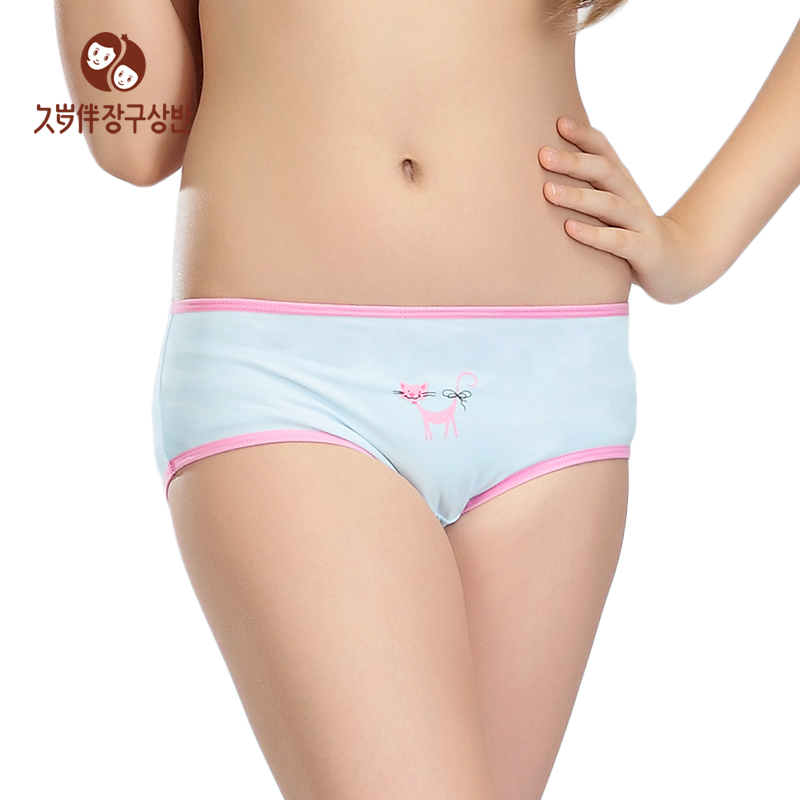 Find great deals on eBay for underwear for kids. Shop with confidence.