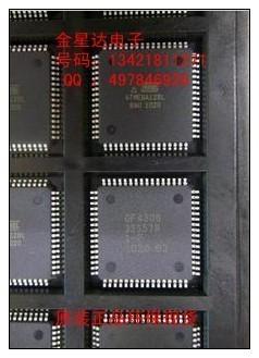 ATMEGA128L - 8 AU ATMEGA128A ATMEL imported single chip microcomputer--JXDD2  -  Sunshine co.,LTD store