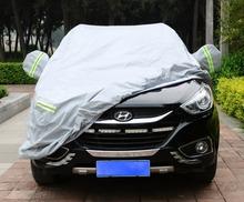 Beijing Hyundai ix35 Sonata names figure Shengda Tucson Elantra Yue Lang Rena moving car sun rain sewing car hood(China (Mainland))