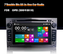 2015 new 2 Din Car DVD For Opel Astra Vectra Corsa Meriva Zafira with GPS Navi Bluetooth Radio RDS 3g USB SD Canbus Map gift
