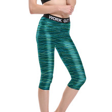 Buy Women Multicolor Line Teal Fitness Quick Dry Workout Leggings Unisex High Waist Knee Length Aerobic Exercise Pant Full Size for $14.99 in AliExpress store