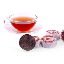 50ball lot Green Slimming Coffee Flavor Mini Cake Ripe Puer Tea Alcohol Fragrance Beans Chinese Tea