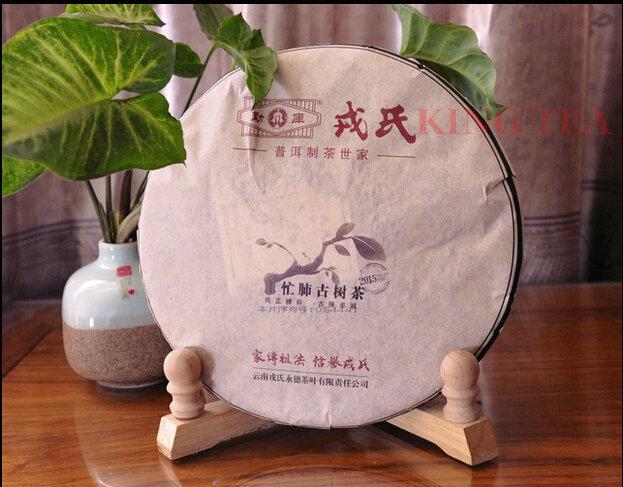 2015 ShuangJiang MengKu RongShi ( MangFeiGuShu Old Tree) Cake Beeng 500g YunNan Organic Bing  Puer Raw Tea Sheng Cha<br><br>Aliexpress