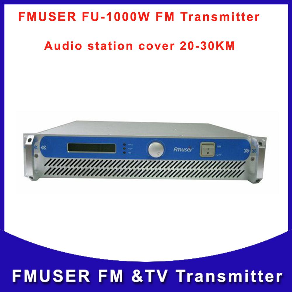 FMUSER FU-1000A 1000W Professional FM Radio Transmitter Broadcast 87.5-108 MHz cover 20KM-30KM Free Shipping(China (Mainland))
