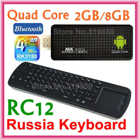 MK809III TV Box Andriod 4.4.2 Quad Core Mini PC 2G RAM 8G RK3229 Bluetooth TV BOX Wifi + Russian Keyboard RC12 air mouse
