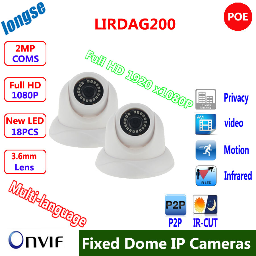 POE IP camera, IR dome 2MP/1080P,OV2710 + GM8136S solution, ONVIF 2.0, CCTV network Camera, P2P/ IR Cut Filter ,sn:LIRDAG200<br><br>Aliexpress