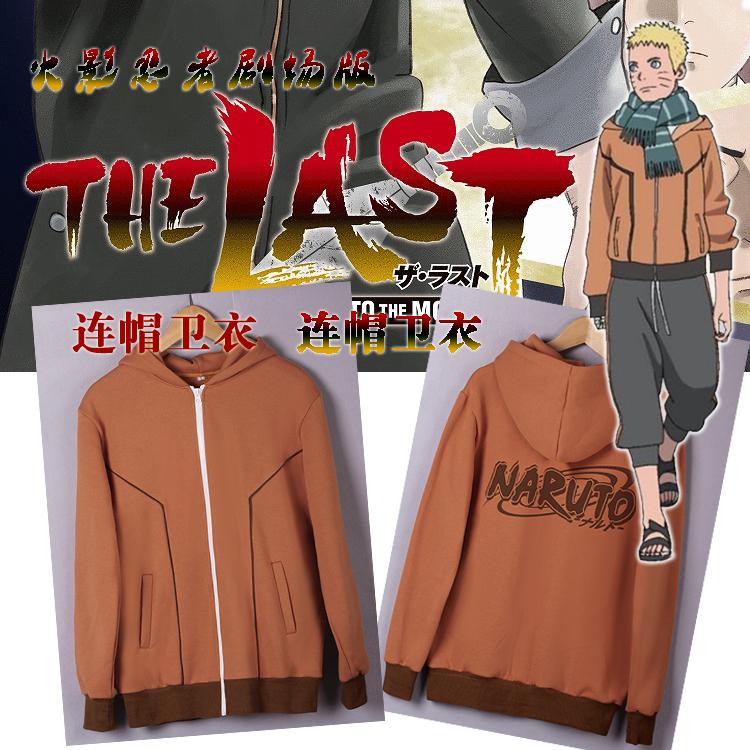 New Spring Autumn Anime Uzumaki Naruto Cosplay Costume Naruto Hoodie Coat Jacket Fashion Men Women Zipper Hooded Sweatshirt(China (Mainland))