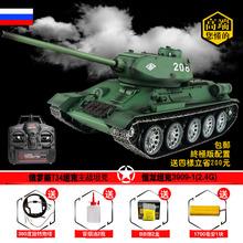 Le t - 85 super télécommande télécommande jouet modèle de réservoir de pleine échelle HL Henglong véritable 3909 - 1 avancée 2.4 G version(China (Mainland))
