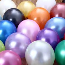 100pcs/lot 12 inch Latex Balloons Thickening Pearl Celebration Helium balloon Birthday decoracio globos Wedding  Party supplies(China (Mainland))