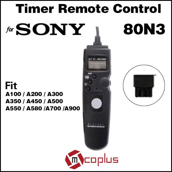 Mcoplus 80N3 S1 LCD Digital Camera Timer Remote Control Shutter Release Sony A100 A200 A300 A350 A500 A550 A580 A450 A700 A900(China (Mainland))