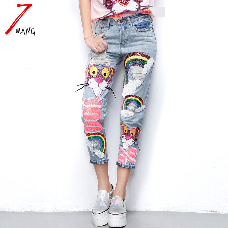 2016 new spring summer women s novelty harajuku cartoon leopard sequins straight jeans with hole