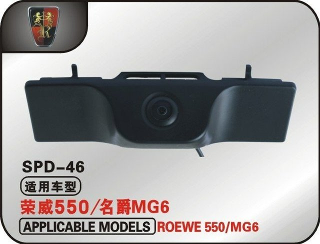 WHOLESALE!FREE SHIPPING!NEWEST CAR REVERSING CAMERA FOR ROEWE 550/MG6