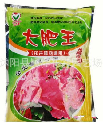big fat king of special wood grass green leafy vegetables, gardening organic fertilizer 225 g of 1 package(China (Mainland))