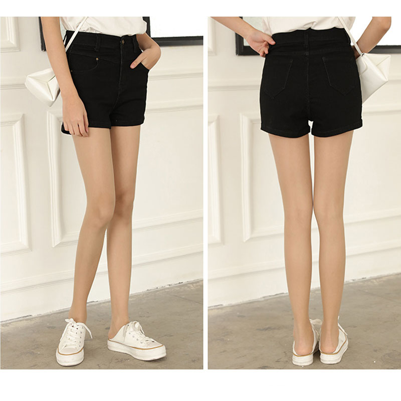 D jeans high waist skinny - D Jeans High Waist Skinny – Your New Jeans Photo Blog
