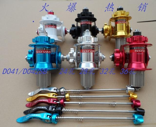 D041 d042 mountain bike 4 disc hubs 24 28 32 36