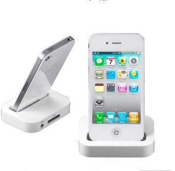 Portable Dock station Charger cable adapter Base Holder docking For Apple iPhone 4 4S iPod Touch white/Black(China (Mainland))