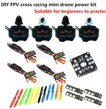 DIY FPV mini drone power kit D2204 2300KV motor + EMAX BLHeli 12A ESC+5045/6045 propellers for QAV250 / ZMR250 / robocat 270