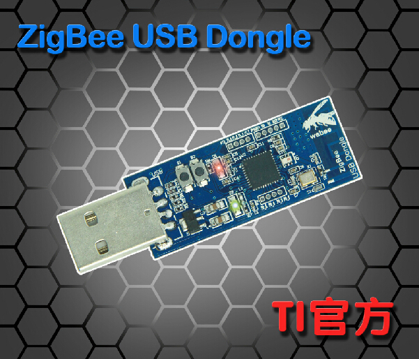 Free shipping TI CC2531 USB Dongle ZigBee adapter / ZigBee debugger / protocol analyzer packet capture(China (Mainland))
