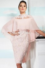 Dressgirl Pink Cocktail Dresses 2017 Sheath High Collar Short Sleeves Chiffon Appliques Lace Short Mini Homecoming Dresses(China (Mainland))