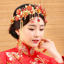Gui Ge Traditional Chinese Wedding Bride Hair Tiaras for Xiuhefu Hair Accessory Set for Costume