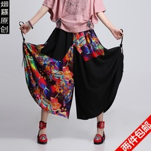 free shipping summer spring national trend women pants large fluid color block decoration large file culottes wide leg pants