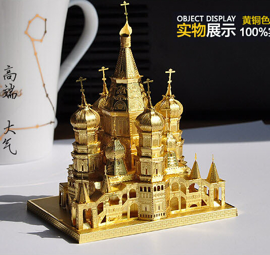 Gold/Silver 3D puzzle metal 3D model puzzle Moscow Vasily Cathedral Metallic Nano assembly children kids toy educational toys(China (Mainland))