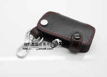 Leather Remote Smart Key Chain Fob Holder Case for BMW 1 3 5 6 Series Z4 X1 X3 X5 X6 2 Buttons Free Shipping