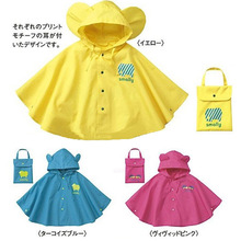 Fashion lovely Cape-style poncho Raincoats PVC Children Waterproof Outdoor Travel Bicycle raincoat
