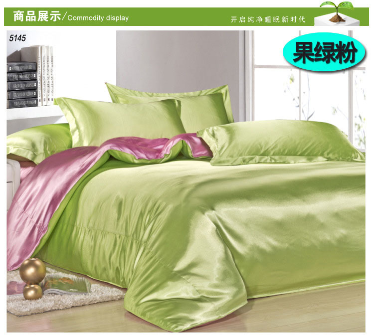 green satin bedding set solid color silk linen pink silk duvet cover tencel bed sheet twin size 3pcs king queen 4pcs set 5145(China (Mainland))
