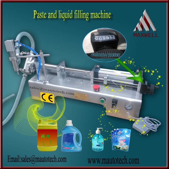 lotion filling machine