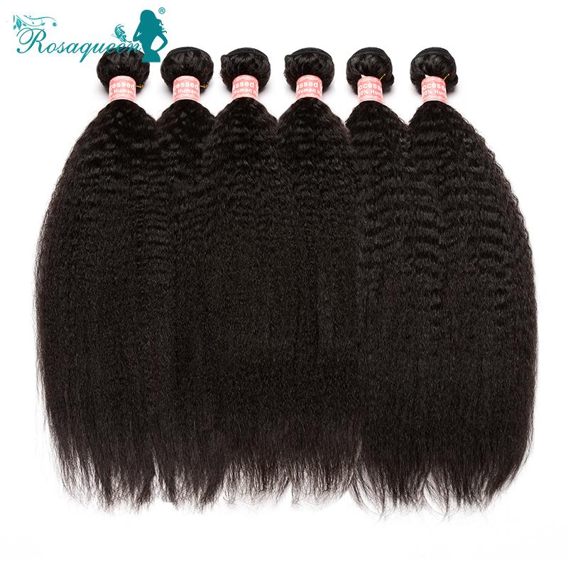 Brazilian Virgin Hair Coarse Yaki 10 Pcs Brazilian Hair Weave Bundles Italian Yaki 10