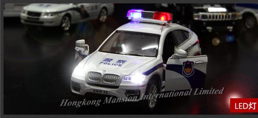 132 Police Car Model For BMW X6 (7)