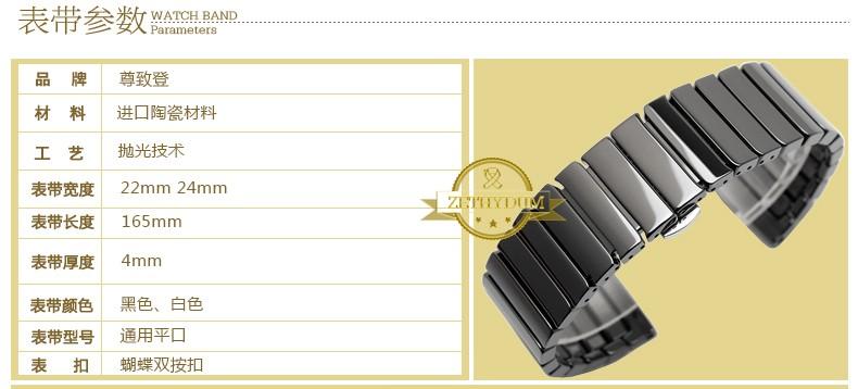 Керамические часы ремешок браслет ремешок для часов 22 мм 24 мм наручные часы группа белый черная Бабочка пряжка пояса вахты аксессуары не выцветают