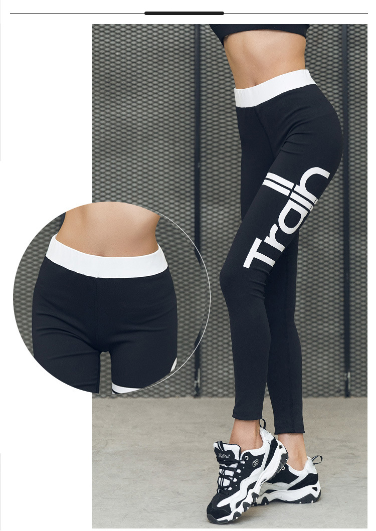 Yoga Pants Fitness Leggings (15)