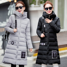 Cheap wholesale 2016 new Autumn Winter Hot sale women's fashion casual down cotton hooded ladies work wram snow clothing coat
