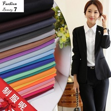 Suit fabric 150*100cm Polyester plain dyed warp knitted fabric for women suit school uniforms theatrical costume animation cloth