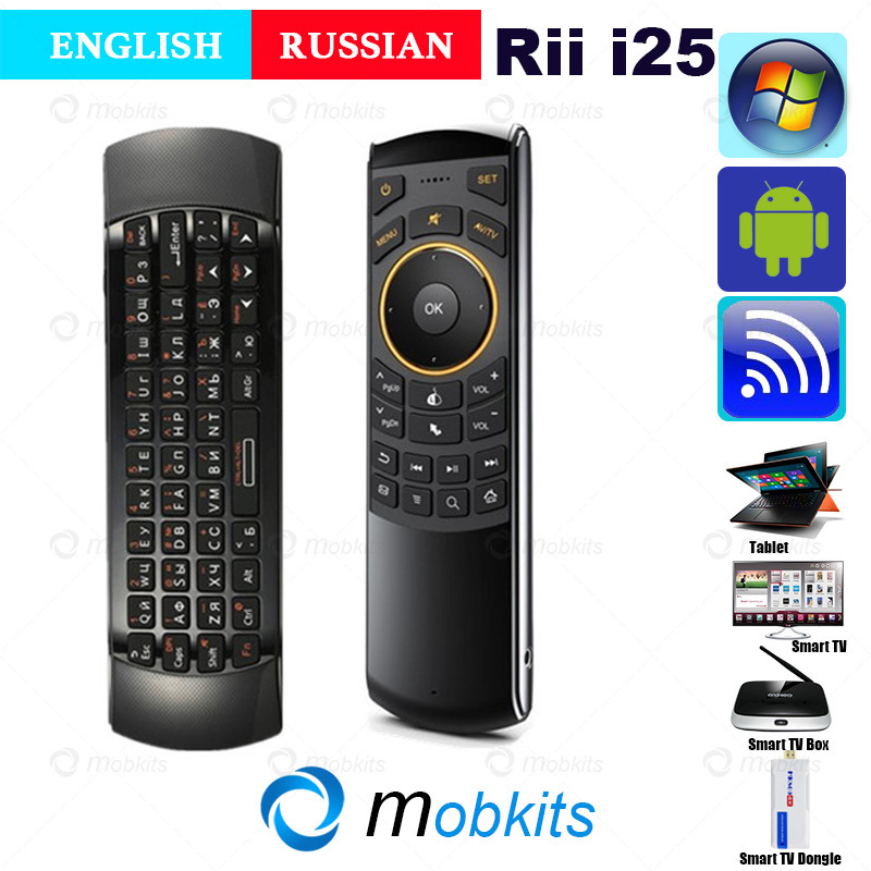 RII Mini i25 Full QWERTY Air Mouse for TV Box Tablet PC TouchPad Gaming Russian and English Keyboard 2.4GHz Air Mouse Keyboard