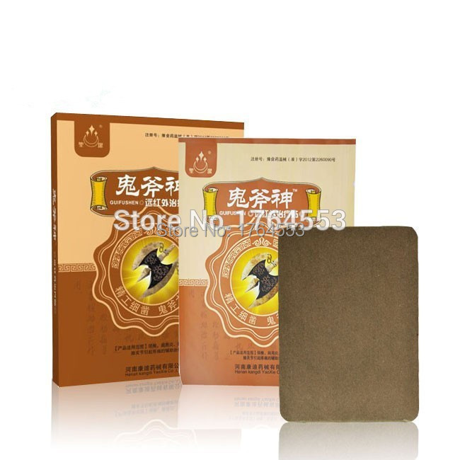Hot Selling 16 Pcs/Lot Chinese Herbal Medical Pain Patch 9*12 cm Muscle/Neck/shoulder Pain Killer for Relieving Lower Backaches(China (Mainland))