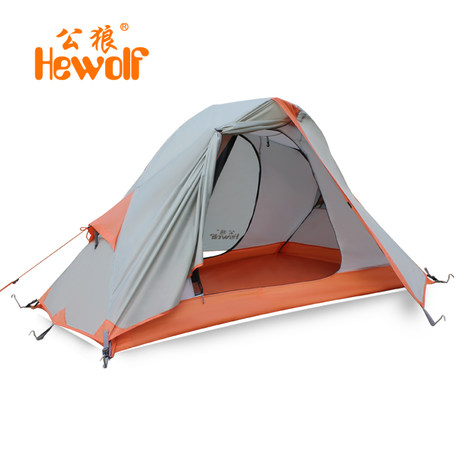 Male wolf single bunk aluminum outdoor tent camping waterproof camping tent four seasons riding equipment (210X138X110CM)<br><br>Aliexpress