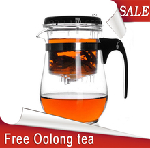Free Oolong Tea 500ml glass tea pot chinese tea set kung fu tea set and coffee