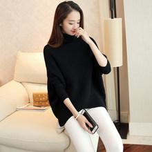 OHCLOTHING Vrouwelijke winter trui losse coltrui 2019 onregelmatige Koreaanse vrouwelijke backing trui jas dikke(China)