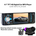 12V Rear View Camera 4 1HD Car Stereo FM Radio MP5 Player 5V Charger MP4 MP5