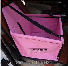 Домашнее животное автокресло перевозчик баскет-тип стойка — вверх сумка автоматический баскет-тип 2-ply оксфорд ткань толстый 4 цвета собака cat