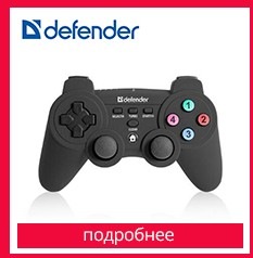 defender_01