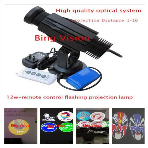 High quality LED advertising image projections lamp, led logo projections light12W-Wireless Control Flashing projection 4-color(China (Mainland))