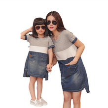 2016 mother daughter matching dresses summer style mommy and me clothes women grey white blue denim patchwork casual loose dress