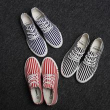 New Brand Stripe Low Top Women Summer Canvas Shoes Fashion Flats Sneakers Comfortable Lace Up Student