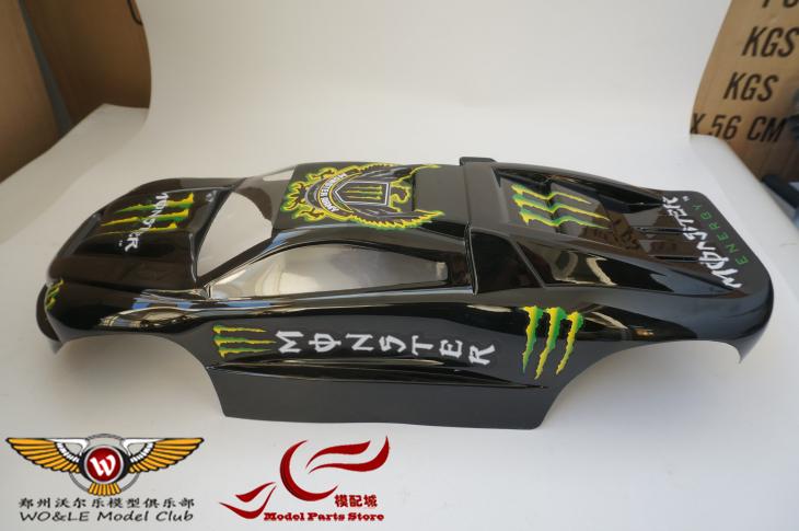 TRAXXAS E-Revo Shell PC material(China (Mainland))