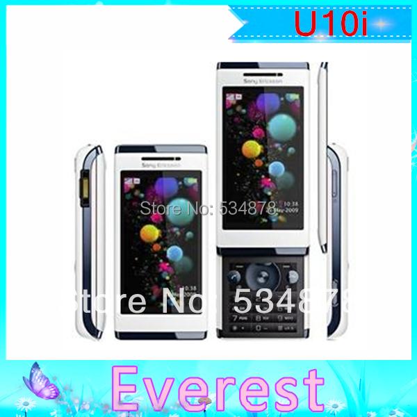 U10i 100% Original Unlocked Sony Ericsson Aino u10 Cell phone 3G 8.1MP WIFI GPS Support Russian Arabic language and Keyboard(China (Mainland))